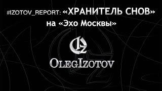Сергей лавров о кисках трампа