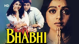Bhabhi [1991] Govinda | Bhanupriya | Juhi Chwla | Anu Malik | Bollywood Full Movie