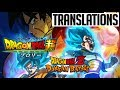 DBS BROLY MOVIE CAMPAIGN & MISSION TRANSLATIONS Dragon Ball Z Dokkan Battle