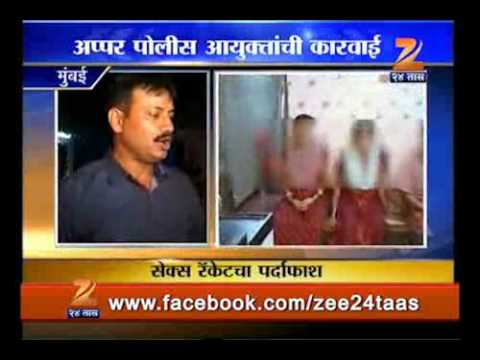 Mumbai Sex Racket Open 0510 video