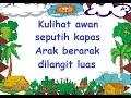 AWAN PUTIH (LIRIK) - Lagu Anak - Cipt. A.T. Mahmud - Musik Pompi S.