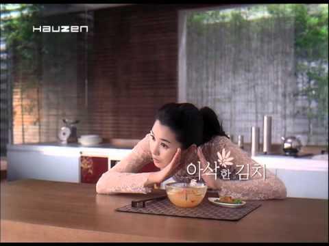 배우 이다해 하우젠 아삭 광고_20s'