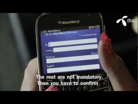 BlackBerry - วิธีสมัคร BlackBerry ID