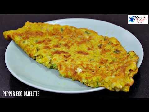 Pepper Egg Omelette Recipe In Telugu