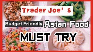 Trade Joe's MUST HAVE Asian Food 2019 | Asian Food Shopping Haul