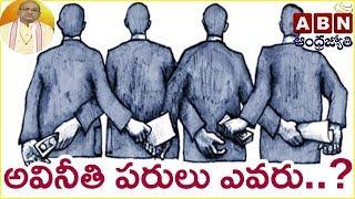 Garikapati Narasimha Rao about Corruption People | Episode 1191 | Nava Jeevana Vedam