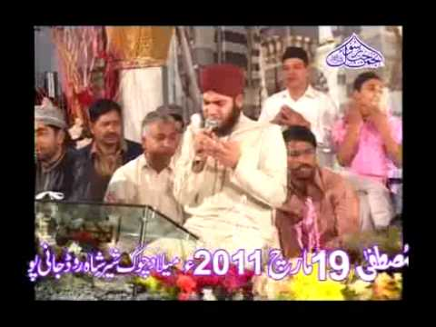 Karam Mangta  Hun By Ahmed Raza Qadri =19 March 2011.flv video