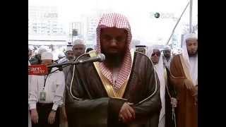 Jumah Salah_Shaikh Saud Ash Shuraim_Peace Conference 2011