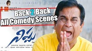 Nippu - Ravi Teja's Nippu Back 2 Back Comedy Scenes - Deeksha Seth, Srikanth