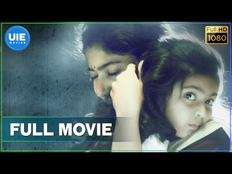 Diya Tamil Full Movie | Sai Pallavi | Naga Shourya | A.L. Vijay | Tamil 2018 movies