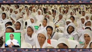 Dn Birhan Admas - Ethiopian Orthodox Tewahdo Church sermon