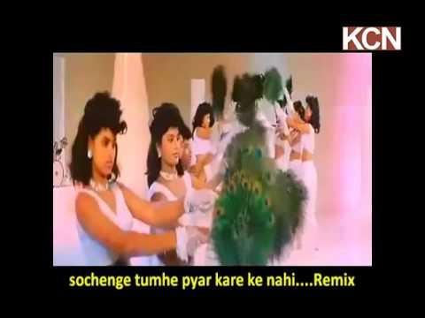 sochenge tumhe pyar kare ke nahi.with jhankar