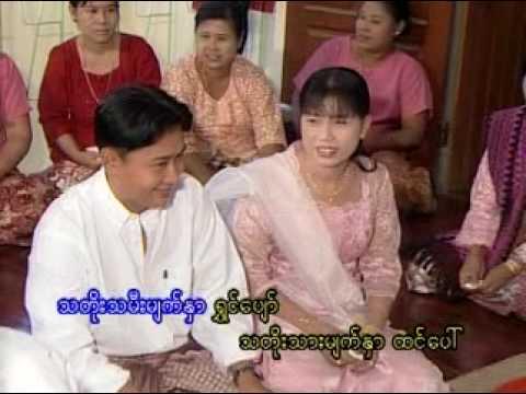 MYANMAR MUSIC ''PAR D MI PHYAE BAT'' BY A NAING