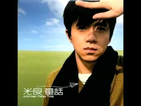 [hq]guang Liang - Tong Hua (song Only) video