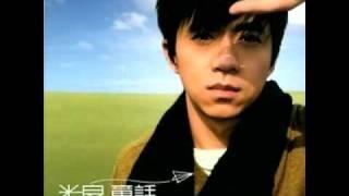 [HQ]Guang Liang - Tong Hua (Song Only)