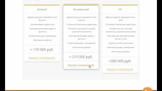 Как сделать свободное место в СРМ системе ? Интеграция amoCRM с Яндекс Диск. СРМ-система для продаж