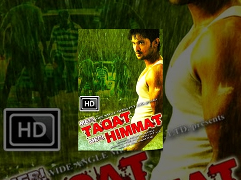 MERI TAQAT MERI HIMMAT ll HD-Full Movie ll - Watch Free