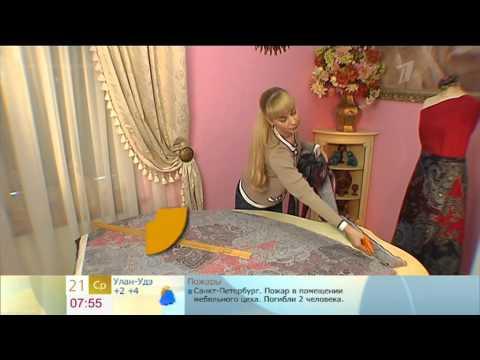 Видеоурок как сшить юбку полусолнце в пол