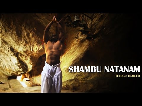 SHAMBU NATANAM - Telugu Latest Short Film Trailer 2018 | By Dinesh | Sri Krishnalayam Kreations