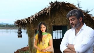 Whats Up @ Kollywood – Ajith – Sister sentiment
