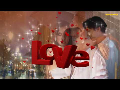 New 2018- Боль любящих сердец !!! Грешное счастье -  Евгений Коновалов и Ольга Плотникова