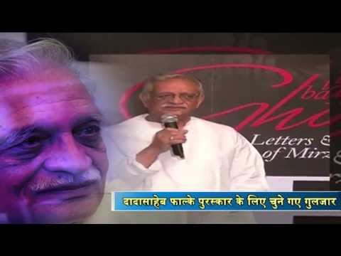 Veteran film lyricist & director Gulzar to be conferred Dadasaheb Phalke Award for the year 2013