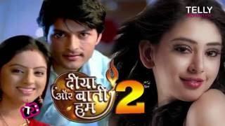Diya Aur Baati Hum 2: Rhea Sharma  to Play Kanak Rathi,  To Romance Avinesh Rekhi