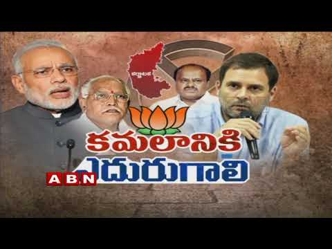 Discussion on Karnataka By-Poll Results Impact on BJP Party, Latest Politics | Part 1