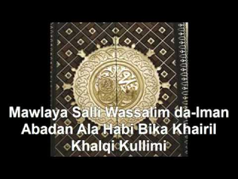 Maula Ya Salli Wa Sallim With Lyrics.flv video