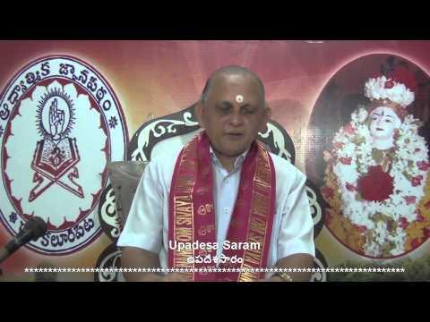 """Upadesa Saram"" Of Bhagavan Sri Ramana Maharshi : Shlokas Parayanam : Sri Chalapathirao"