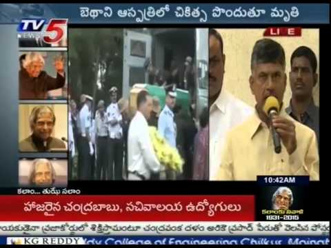 Chandrababu Speaks about Greatness of Abdul Kalam : TV5 News Photo Image Pic