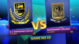 TV1 Pentathlon | EP 20 | D. S. Senanayake College vs Mahanama College