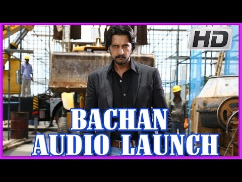 Bachan - Latest Telugu  Movie Audio Launch - Sudeep, Jagapathi Babu, Bhavana (hd) video