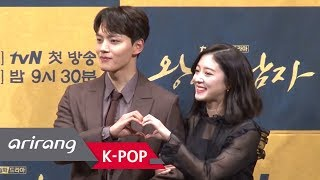 [Showbiz Korea] YEO Jingoo & LEE Seyoung (여진구x이세영) act as the King & the Queen! 'The Crowned Clown'