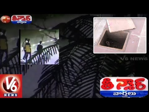 Thieves Rob 10 Manhole Covers In Hyderabad NIMS Hospital | Teenmaar News | V6 News