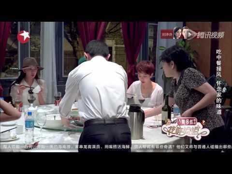 《花樣姐姐II》第9期看點:花樣團迷情阿根廷吃到中餐 探訪《春光乍洩》酒館【東方衛視官方超清】