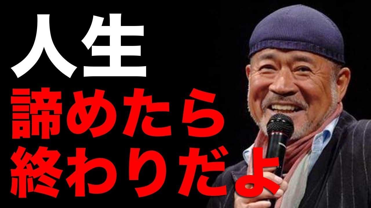 年 雄 タレント 黒沢