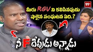 KA Paul Sensational Comments On RGV Over God | 99TV Telugu