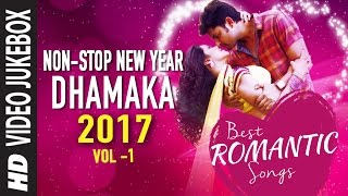 BEST ROMANTIC SONGS Vol.1 - Non Stop NEW YEAR DHAMAKA 2017 -| BHOJPURI VIDEO JUKEBOX |HAMAARBHOJPURI