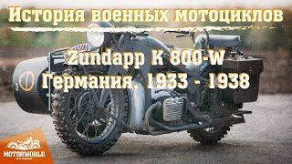 Zündapp K 800-W | 1938, Germany. Review & test-drive.