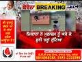 Chandigarh News: Covid guidelines ਦੀ ਉਲੰਘਣਾ ਕਰ ਰਹੇ ਨੌਜਵਾਨਾਂ ਨੂੰ ਰੋਕਣਾ police ਮੁਲਾਜ਼ਮ ਨੂੰ ਪਿਆ ਮਹਿੰਗਾ