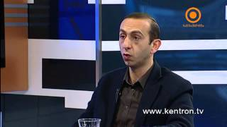 Urvagits - EPH dasaxos` Ararat Mirzoyan