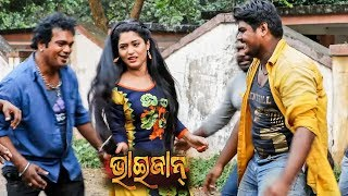NEW FILM VILLIAN  SCENE |ଦେହ ପ୍ରତି ତୋର ବେଶୀ ଲୋଭ |Deha Prati Tora Besi Lobha | SIDHARTH TV