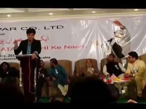 Latest Video Of Imran Pratapgarhi On Akbaruddin Owaisi video