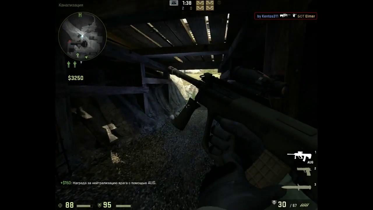 Рабочие сервера cs go no steam opskins weapon builder