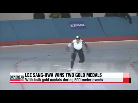 Lee Sang-hwa continues dominance in 500m event   500m 쇼트트랙은 역시 이상화