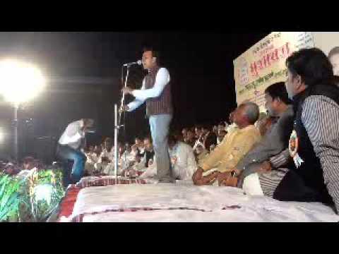 All India Mushaira 2013 at Govandi by Shri. Abu Asim Azmi MLA...