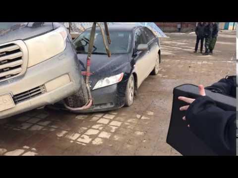 Эвакуатор Land Cruiser и Camry Ставрополь Фрунзе