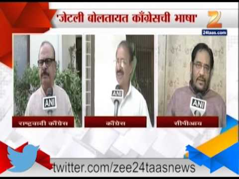 ZEE24TAAS : Arun Jaitley On Chidambaram Track By Opposition