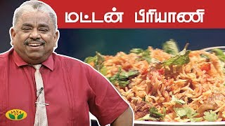 Chef Dhamu's Mutton Briyani | Teen Kitchen | Adupangarai | Jaya TV